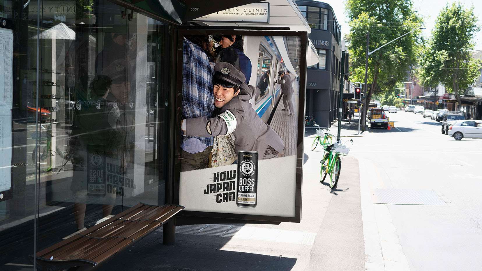 BOSS Coffee launches in Australia with 'How Japan Can' campaign via Clemenger BBDO Sydney