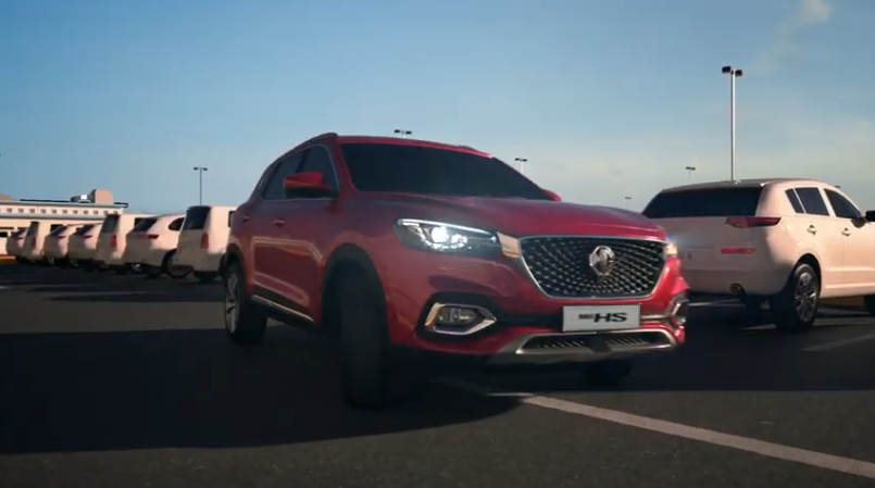 MG Motor unveils the SUV you've never seen before in new MG HS TVC via The General Store
