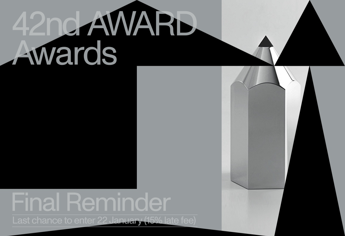 Final deadline forAWARD Awards entriesis fast approaching; entry deadline this Friday, 22 Jan