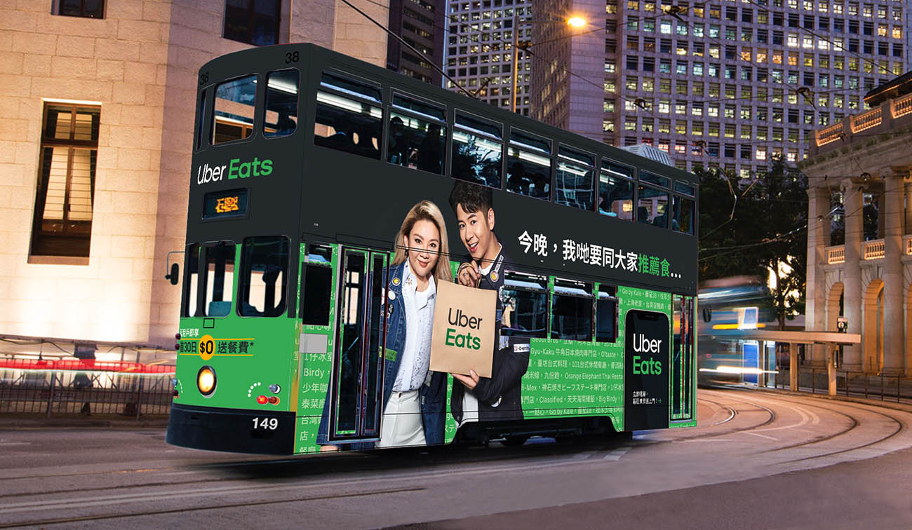 Artists Joyce Cheng and Alfred Hui star in Uber Eats Hong Kong's debut 'Tonight, I'll Be Eating' campaign via Special Group Australia + Uth HK