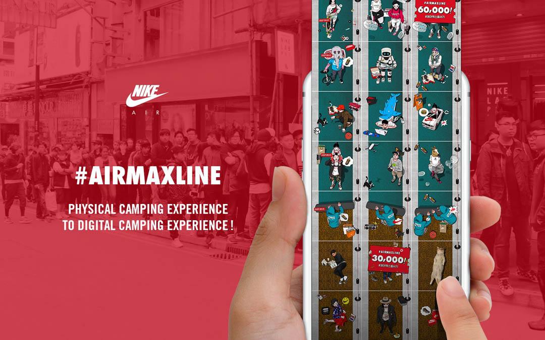 How PostVisual Korea and Nike #Airmaxline got Sneaker Heads