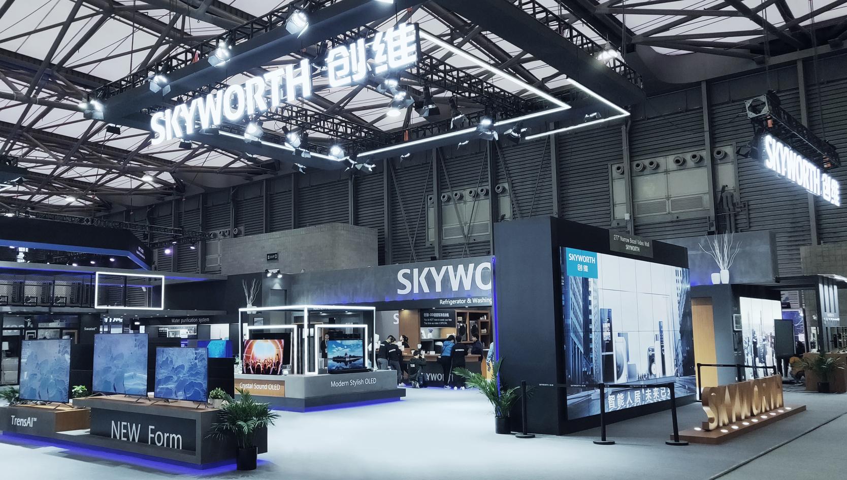 McCann Shanghai wins Skyworth TV's global creative business