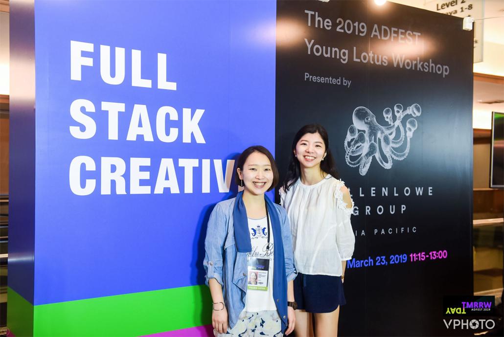 Asuka Kobayashi and Mariko Kondo from Beacon Communications win the popular vote at AdFest 2019 Young Lotus Workshop