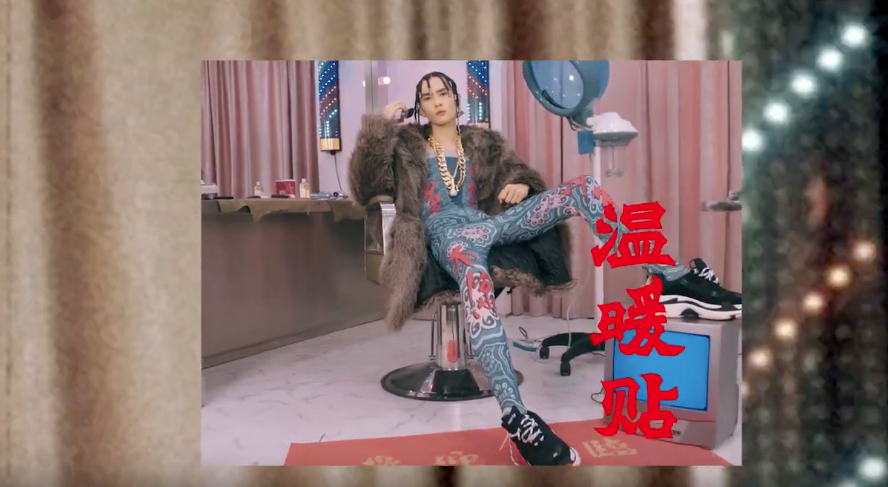 Serviceplan Greater China Creates an Internet Sensation on Social Media with 999 Warm-Hearted Leggings Campaign