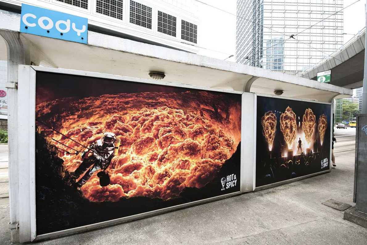 Seen+Noted: Ogilvy Hong Kong releases second KFC Hot & Spicy campaign that ties into TV programs