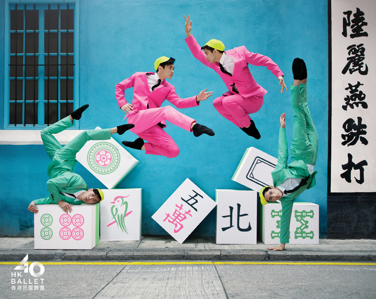 Design Army dances through the streets of Hong Kong for Hong Kong Ballet's 40th Anniversary Campaign