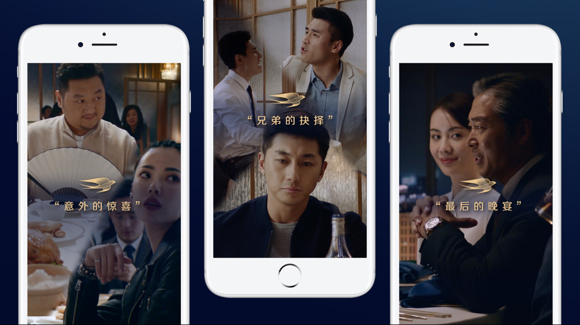Martell entices Chinese drinkers through stories embedded in a virtual restaurant created by BBH China