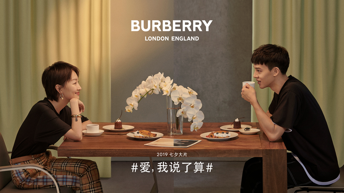 TOMORROW Shanghai creates a four-episode series about the contemporary manifestations of true love for Burberry for Chinese Valentine's Day