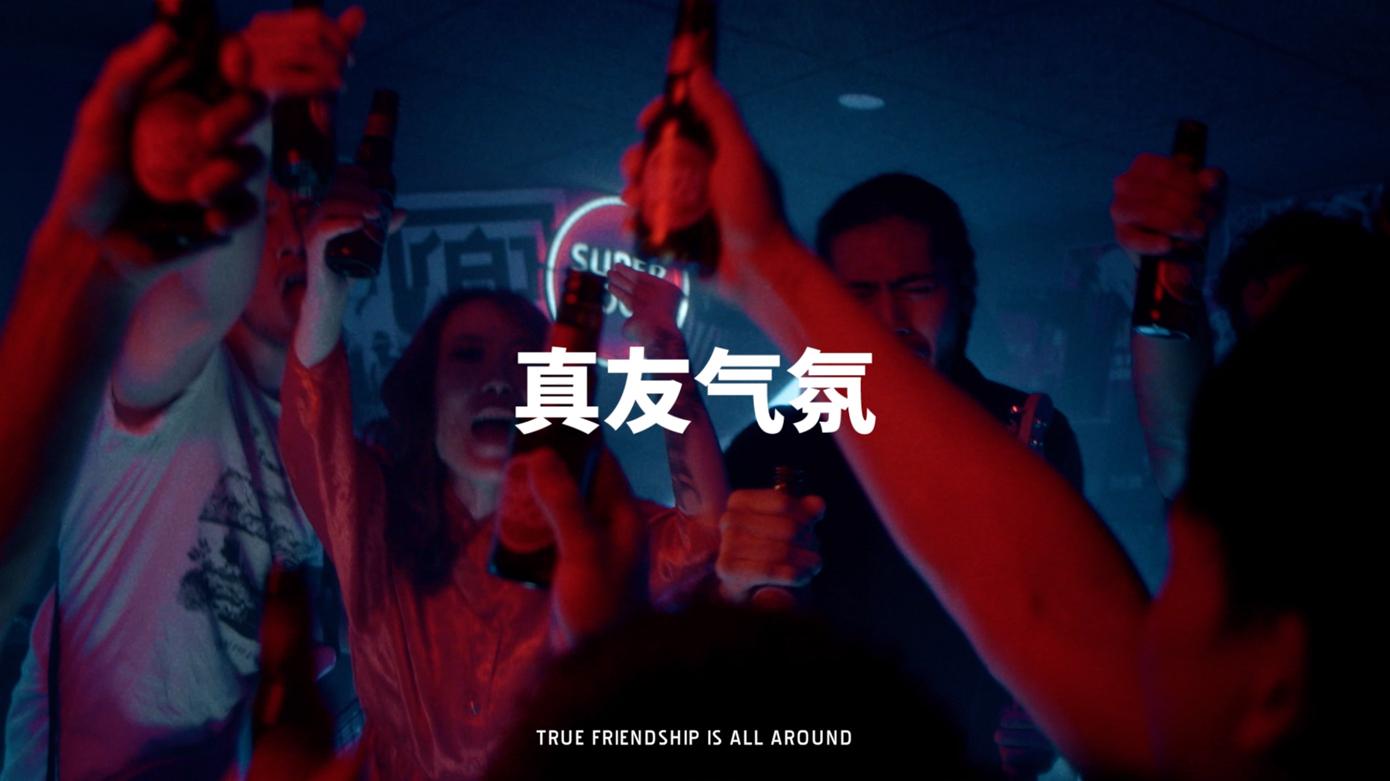 GPB SHANGHAI LAUNCHES the true taste of friendship spot for Super Bock beer