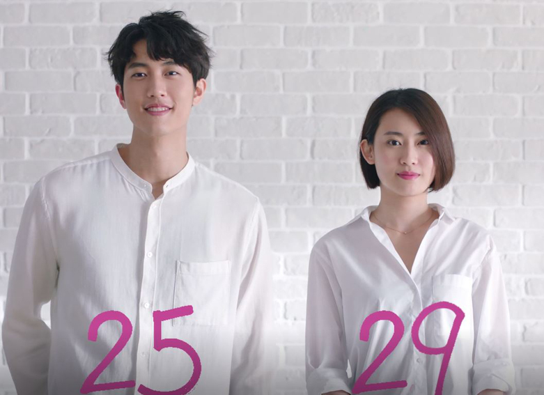 On Chinese Valentine's Day Grey Hong Kong and Olay encourage women to Break Up