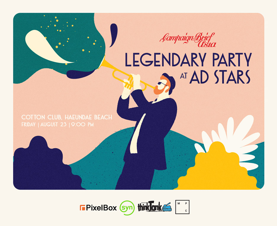 ATTENDING THE 2019 ADSTARS FESTIVAL IN BUSAN? YOU'RE INVITED TO THE PIXELBOX, THINK TANK, MPC, SYN MUSIC + CAMPAIGN BRIEF ASIA LEGENDARY PARTY