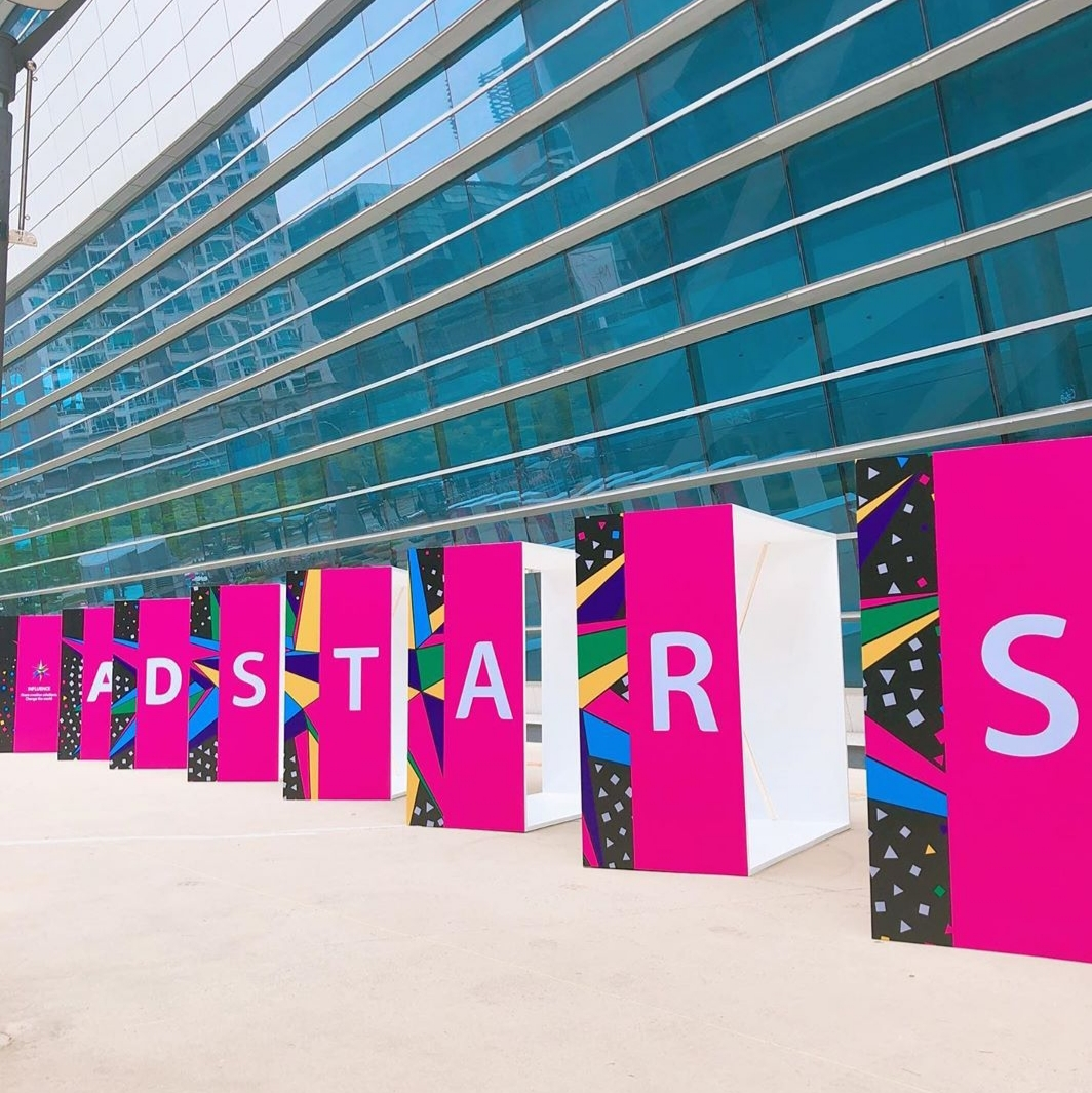 EAST MEETS WEST AT THE 12th AD STARS FESTIVAL WHICH STARTS TODAY IN BUSAN, SOUTH KOREA