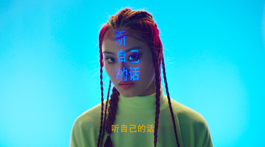 Saatchi & Saatchi Shanghai PG ONE and Vidal Sassoon encourage young Chinese to express their true self