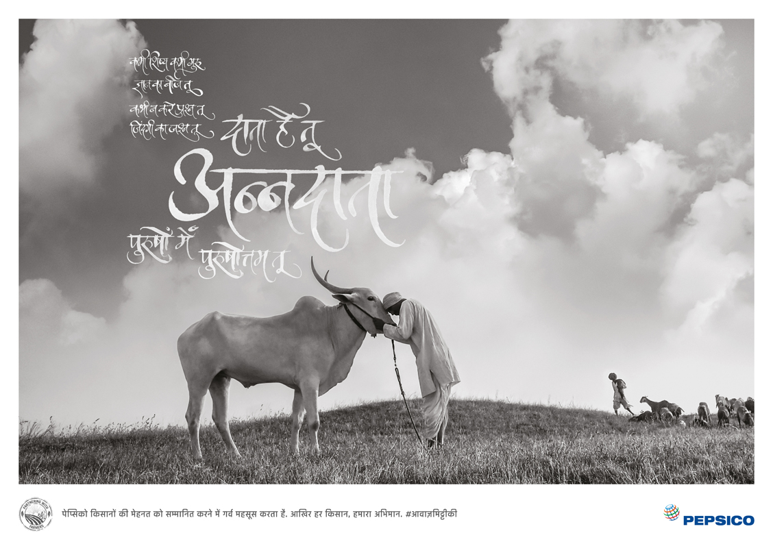 PepsiCo India launches a special tribute to Indian farmers with the Awaz Mitti Ki programme