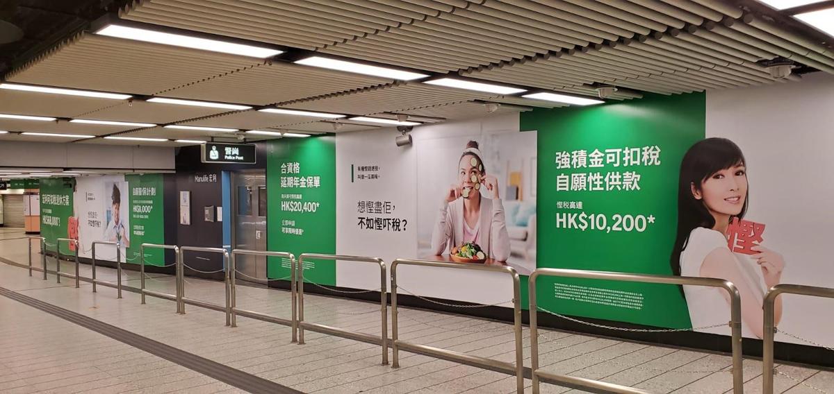 mcgarrybowen Hong Kong brings back Vivian Chow's character Han Mui for Manulife's latest retirement campaign