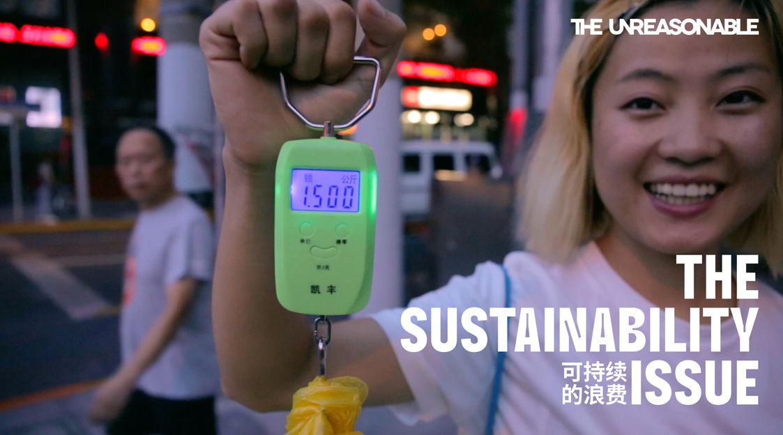 Anomaly Shanghai's Documentary Explores the Rise of Sustainability in China