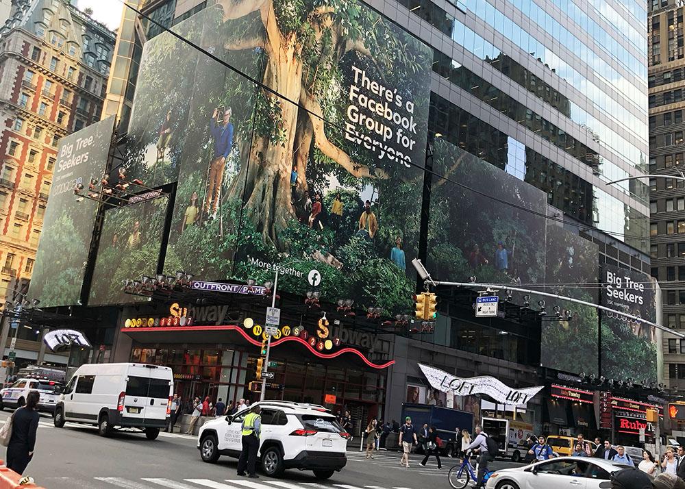 Juicebox's Joel Pember at Advertising Week NYC: Are the walls coming down?