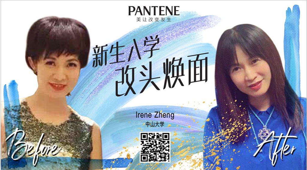 Pantene and Grey Group Hong Kong show that Great Hair Changes Everything for Freshmen