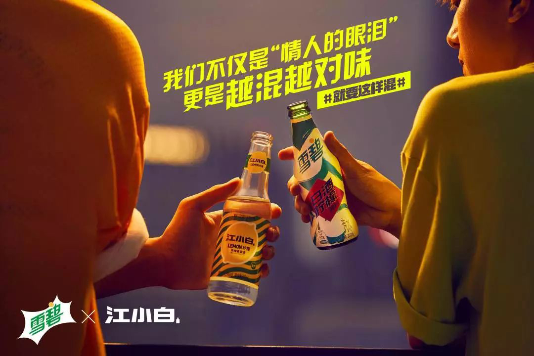 Sprite China mixes it up with Jiang Xiao Bai in a campaign via MRM//McCann Shanghai