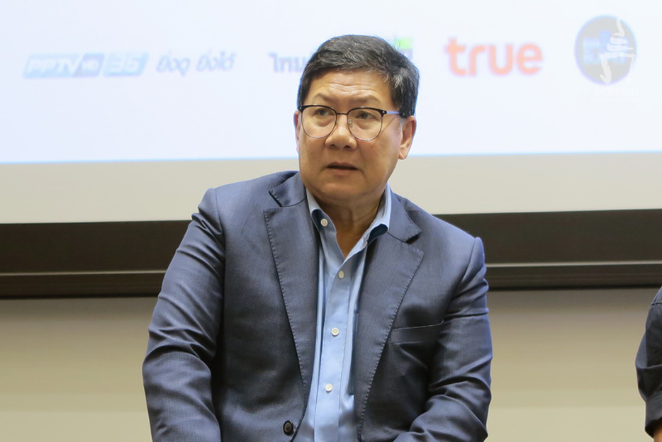 Advertising Association of Thailand launches annual Adman Festival and encourages local industry to stay in touch with global trends