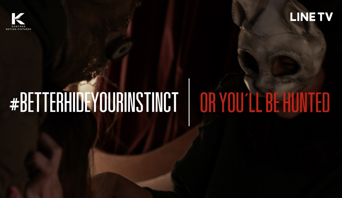 Someone is watching you in an interactive promo for Thai online series Instinct by Wunderman Thompson