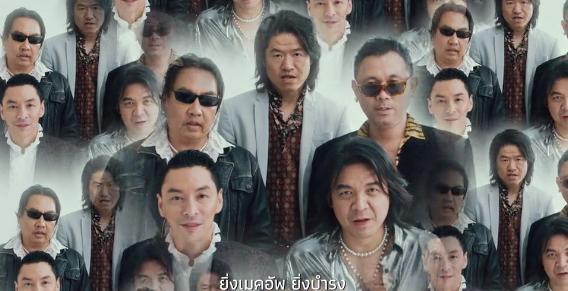 Thai rock band Blackhead star in Nawin Consultant's Wacky Film for RAN Cosmetics
