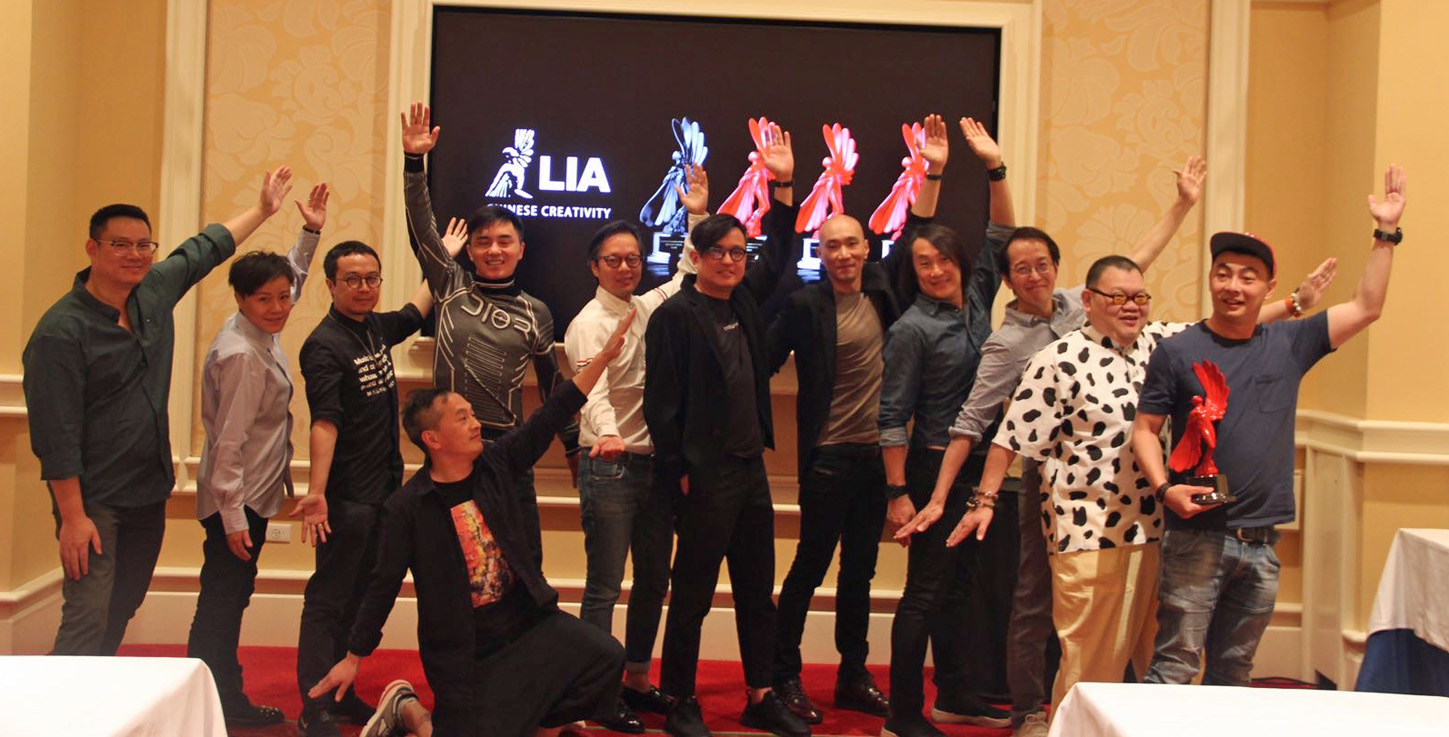 LIA Chinese Creativity: Cheil Hong Kong named Chinese Agency of the Year + SG Group China named Chinese Independent Agency of the Year