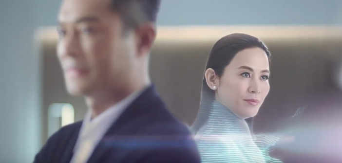 DBS leads the future of banking with innovative technology in a campaign via Dentsu Hong Kong
