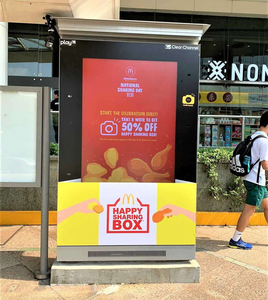 McDonald's Singapore Launches Interactive OOH Wefie GIF Photo Booth Targeting all foodies who find happiness in sharing food