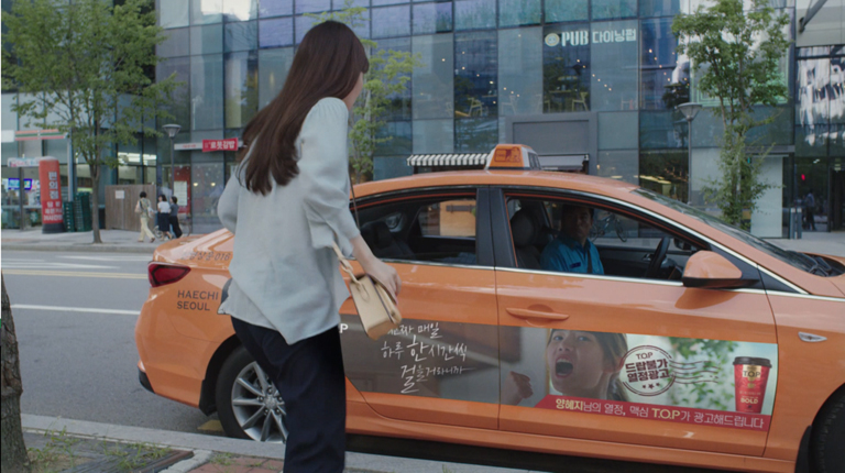 CASE STUDY: INNORED South Korea Introduces new campaign Willboard for Maxim espresso T.O.P