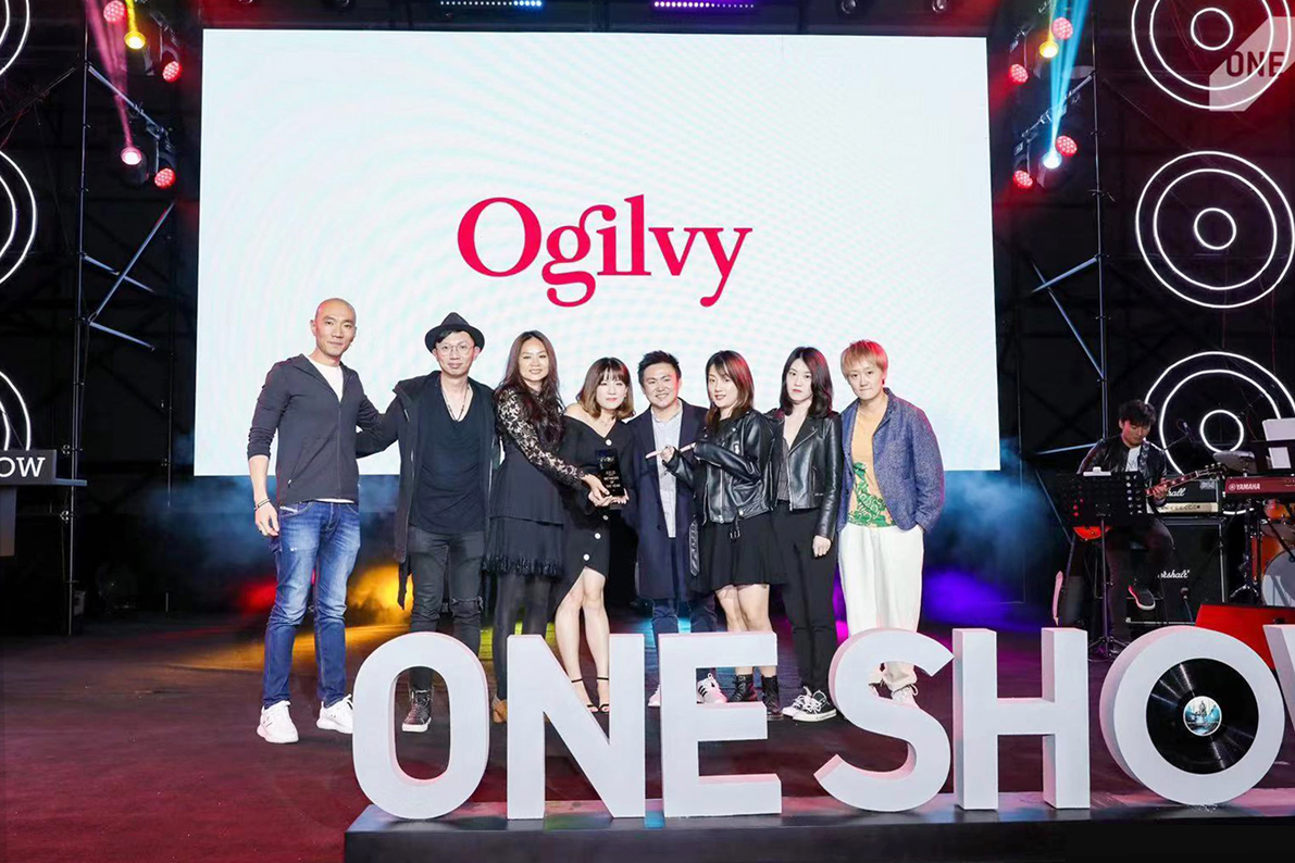 Ogilvy Wins Network of the Year for the Second Consecutive Year at One Show Greater China 2019