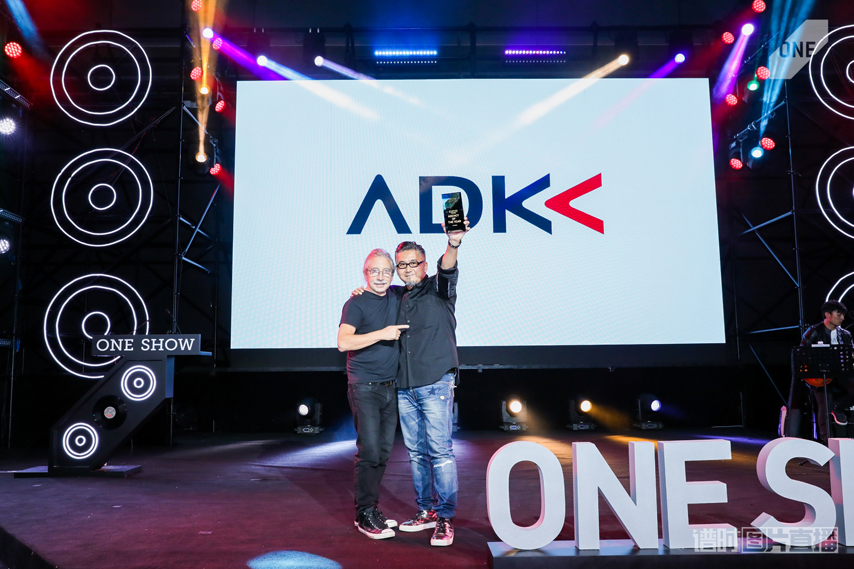 ADK Taiwan wins Agency of Year for the third time at One Show Greater China Awards 2019