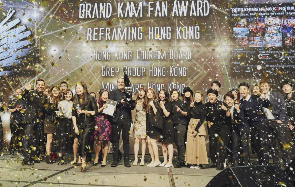 "Kam Fan Awards 2019: Grey Hong Kong wins best of show for 'Reframing Hong Kong"" for HKTB and Cheil Worldwide named Agency of the Year"