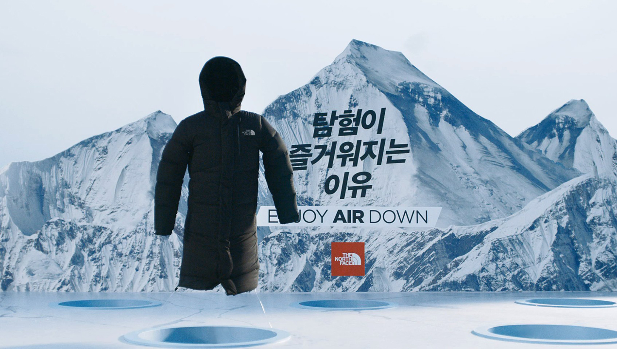 Case Study: INNORED Seoul's Catch! Enjoy Air Down campaign for The North Face