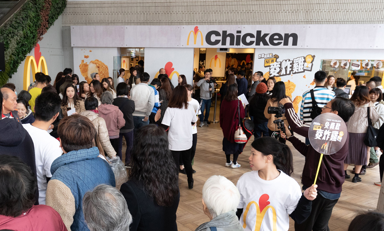 DDB Group Hong Kong and McDonald's Turn Store Into Chicken-Only Restaurant
