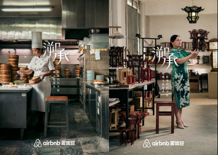 Airbnb signposts us to our lost cultural roots in a film via Mother Shanghai bringing traditions of the past to life