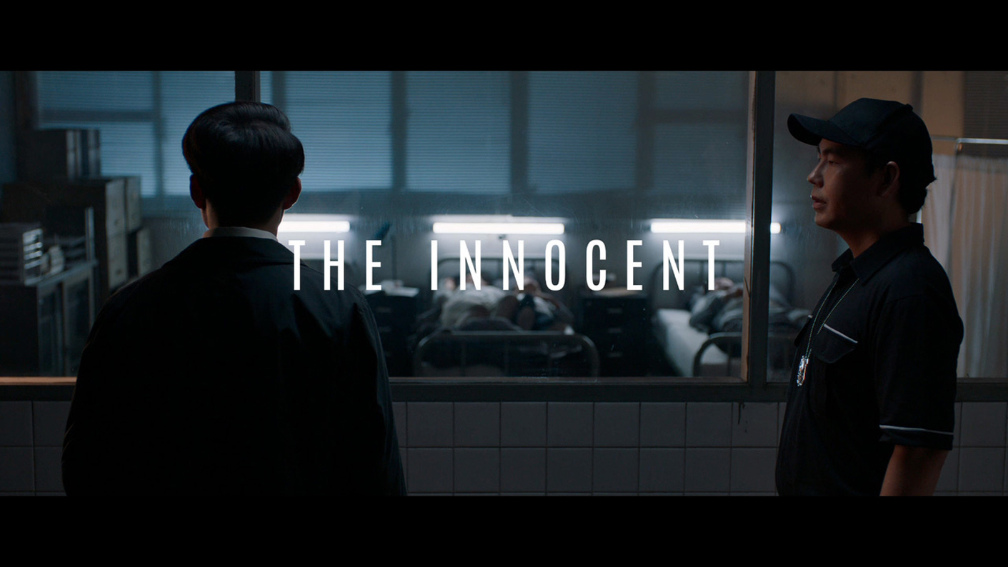 CJ WORX Bangkok and Ambi Pur release The Innocent film under the guise of Stink Don't Drive campaign