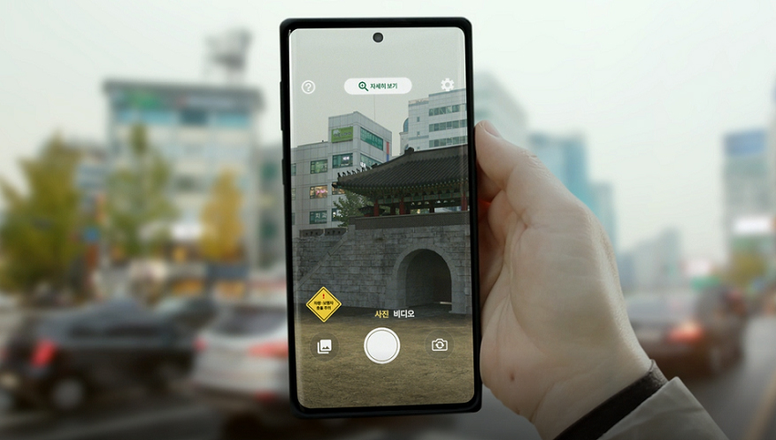 Case Study: Cheil Worldwide South Korea brings back national heritage in augmented and virtual reality with the help of deep learning