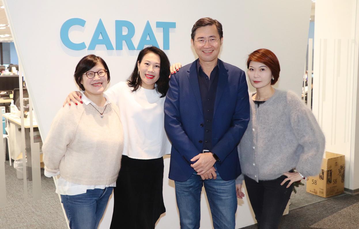 Carat Taiwan promotes Leadership Team effective in April
