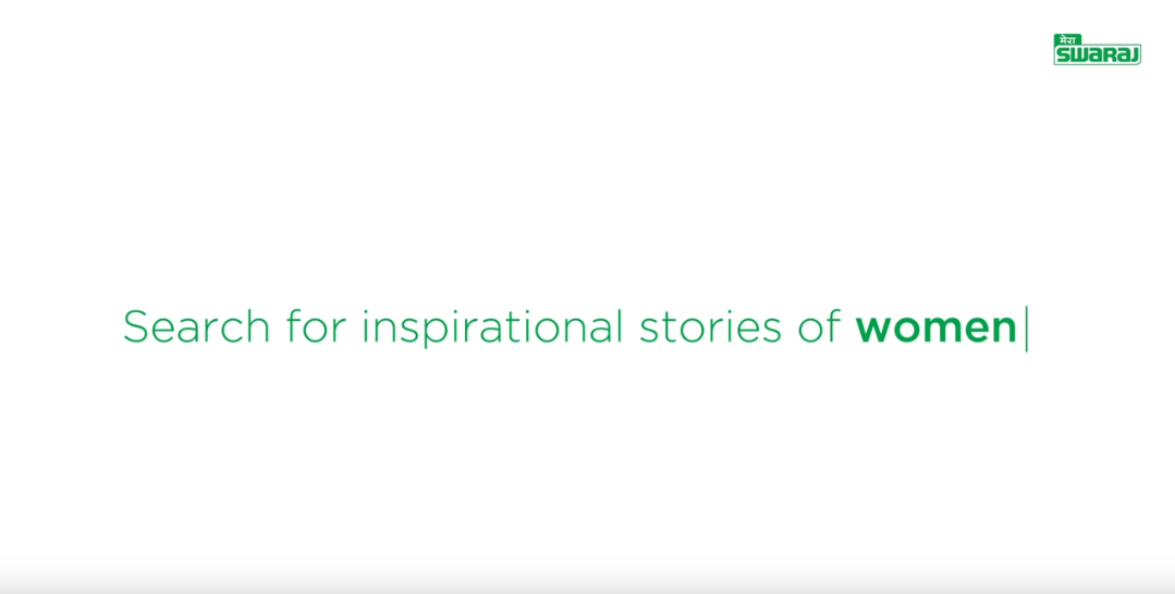 VMLY&R and Swaraj Tractors celebrate inspirational stories of Women farmers online