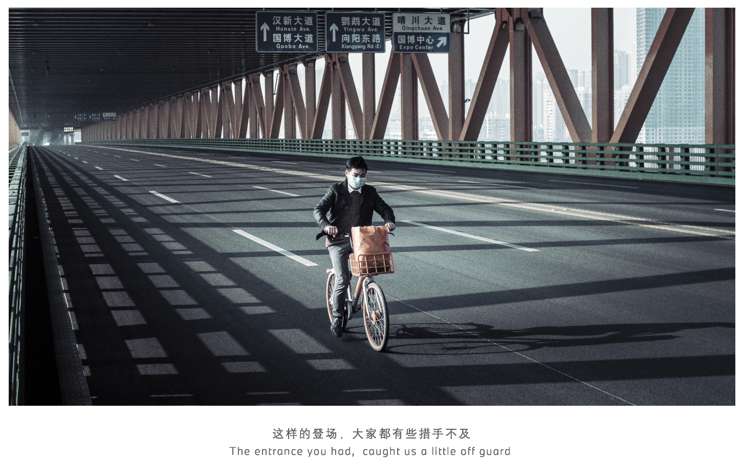 Blue Skies and White Clouds will arrive as promised says BMW China in words of encouragement message via Juice Network Beijing