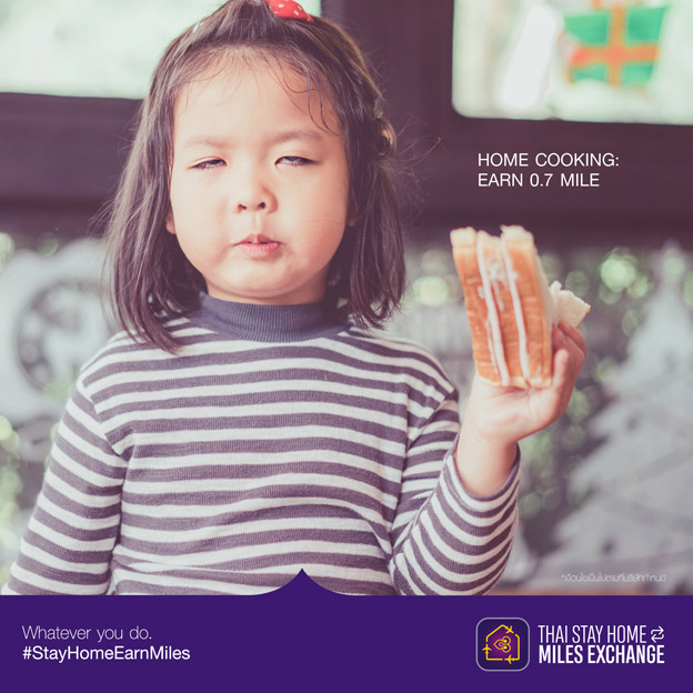 Thai Airways offer frequent flyer miles to stay home via Wunderman Thompson Thailand work