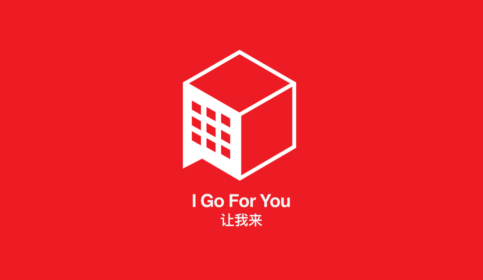R/GA Singapore launches 'I Go For You' grocery delivery initiative for senior citizens
