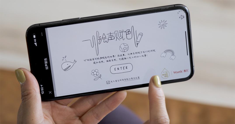 Ogilvy Shanghai creates 'Voice Doodler', turning imaginations into animations for kids in lockdown for Wyeth Illuma