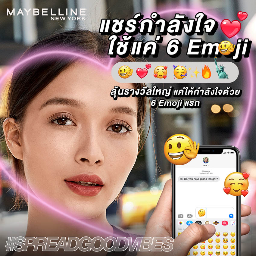 MRM Thailand launches interactive #SpreadGoodVibes AR campaign for Maybelline