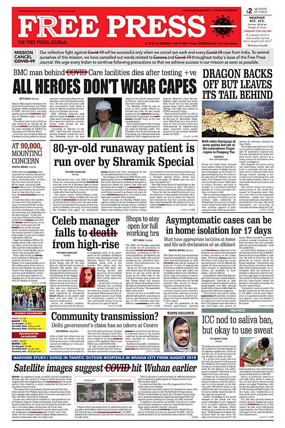 Taproot Dentsu India + Free Press Journal releases special edition of the newspaper that cancels out Covid-19