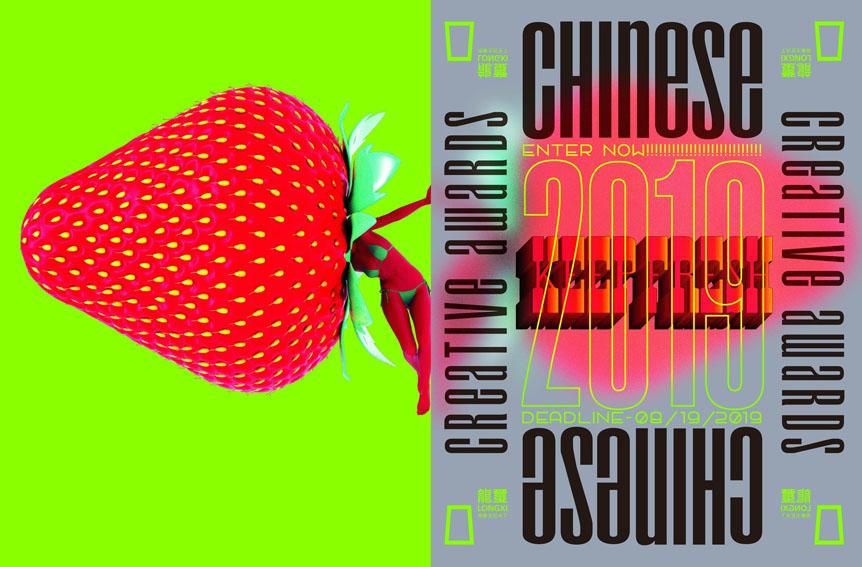 THE WORK 2020 ASIA HOT LIST #6: The Nine Shanghai