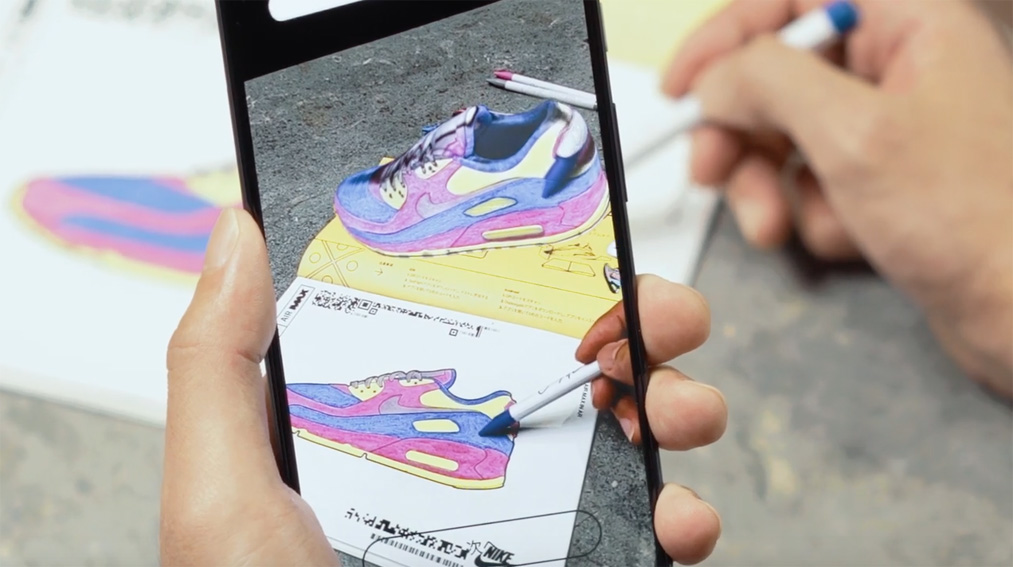 Nike Japan releases 'Create with Air Max,' a 56-page AR-enabled zine created via AKQA