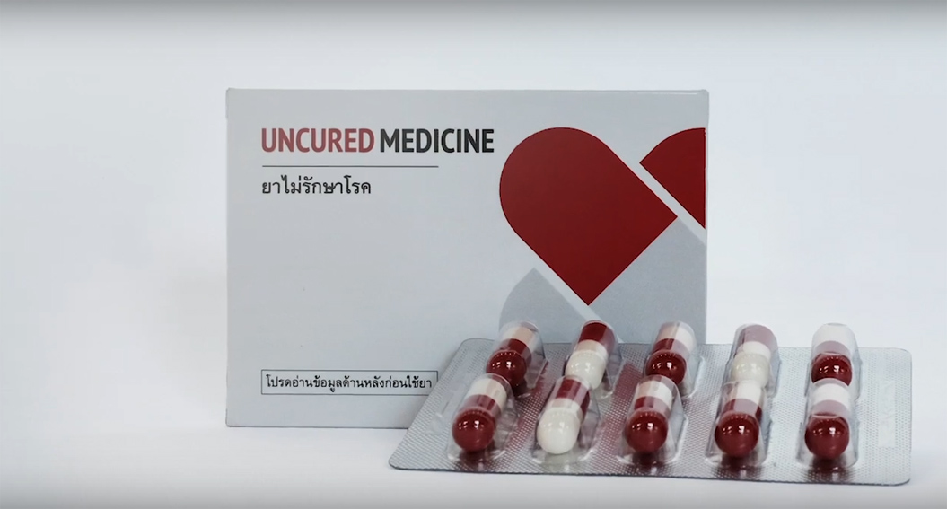Leo Burnett Group Thailand promotes medicine that does nothing but raise awareness for the Thai Health Promotion Foundation