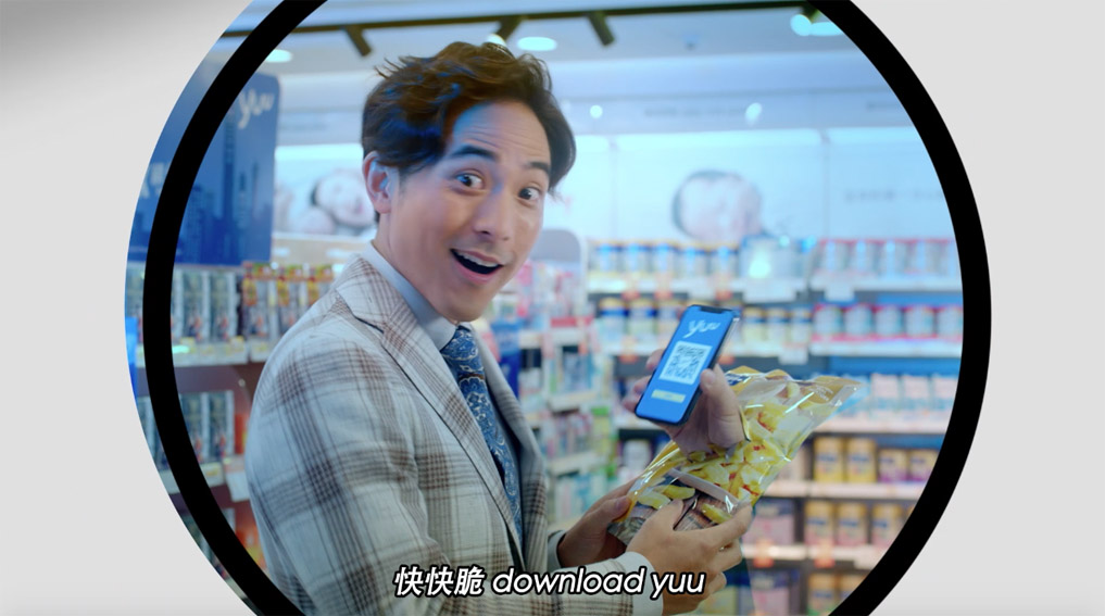 M&C Saatchi Spencer Hong Kong launches quirky campaign that paints the city blue for Dairy Farm's yuu app